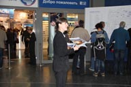 rienaecker-intergeo-2586